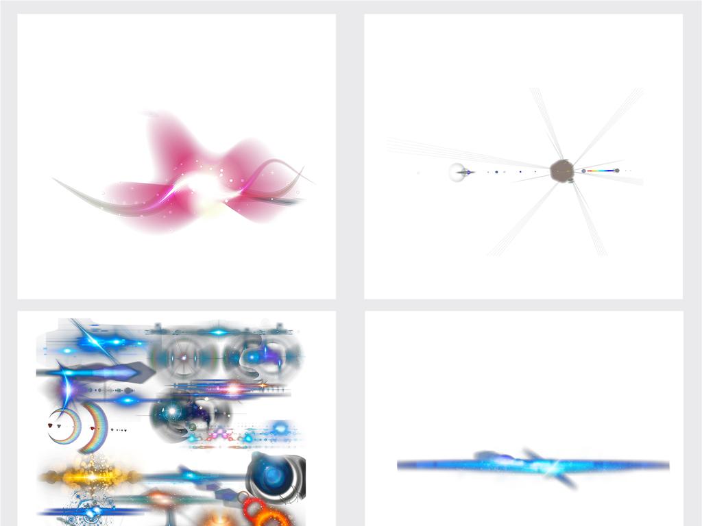 炫光梦幻光效炫酷光效科技光效白光效旋转光效游戏光效光效边框