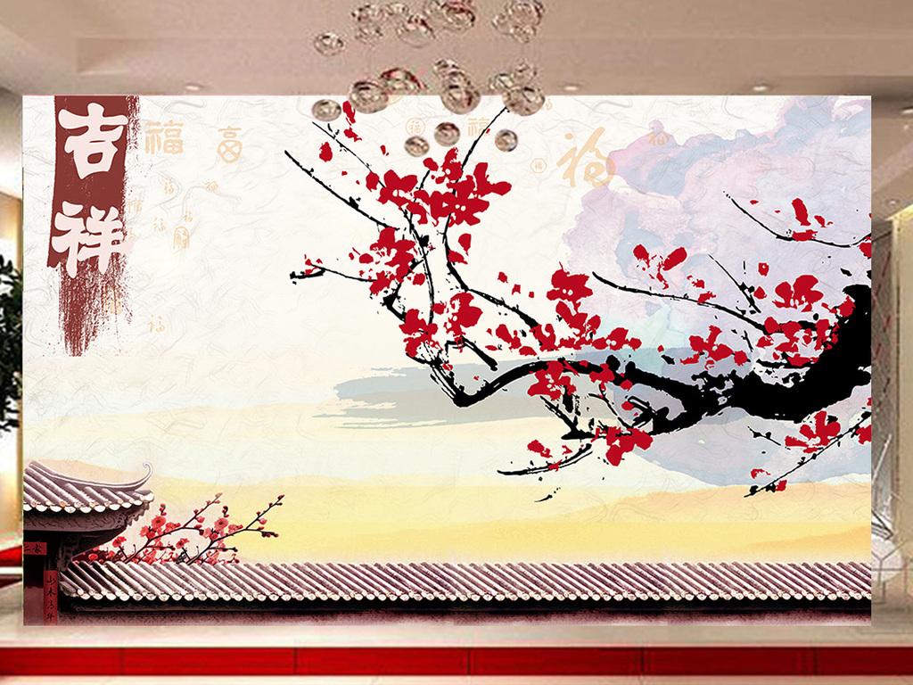 传统怀旧中式中国风手绘梅花客厅电视背景墙