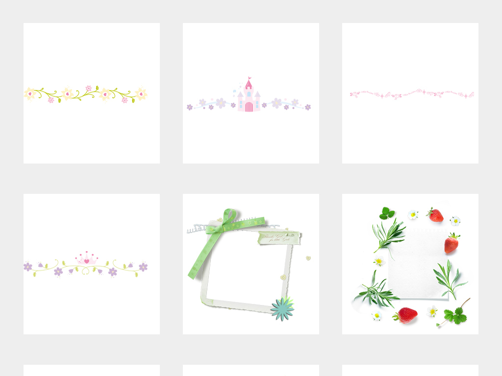 设计元素 花纹边框 中国风边框 > 手绘可爱公主风小清新花边框城堡