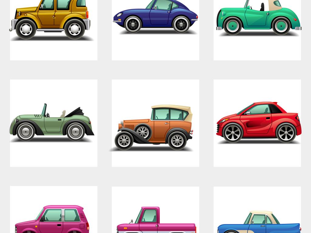 扁平化手绘卡通汽车小轿车模型车素材