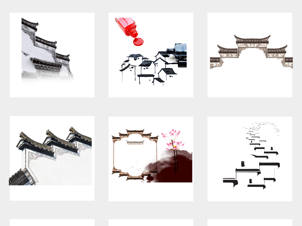 中国风水墨古代徽派建筑房檐屋檐png素材