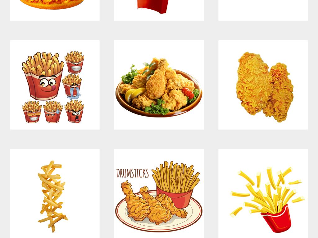 卡通快餐餐饮薯条鸡翅汉堡炸鸡png素材