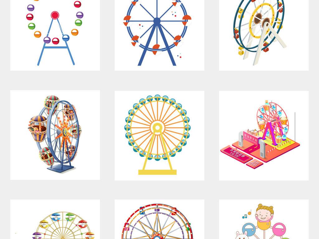 设计元素 其他 效果素材 > 儿童乐园游乐园会员卡摩天轮海报png元素