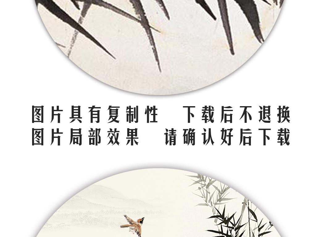 竹报平安写意水墨竹子圆形无框画背景墙