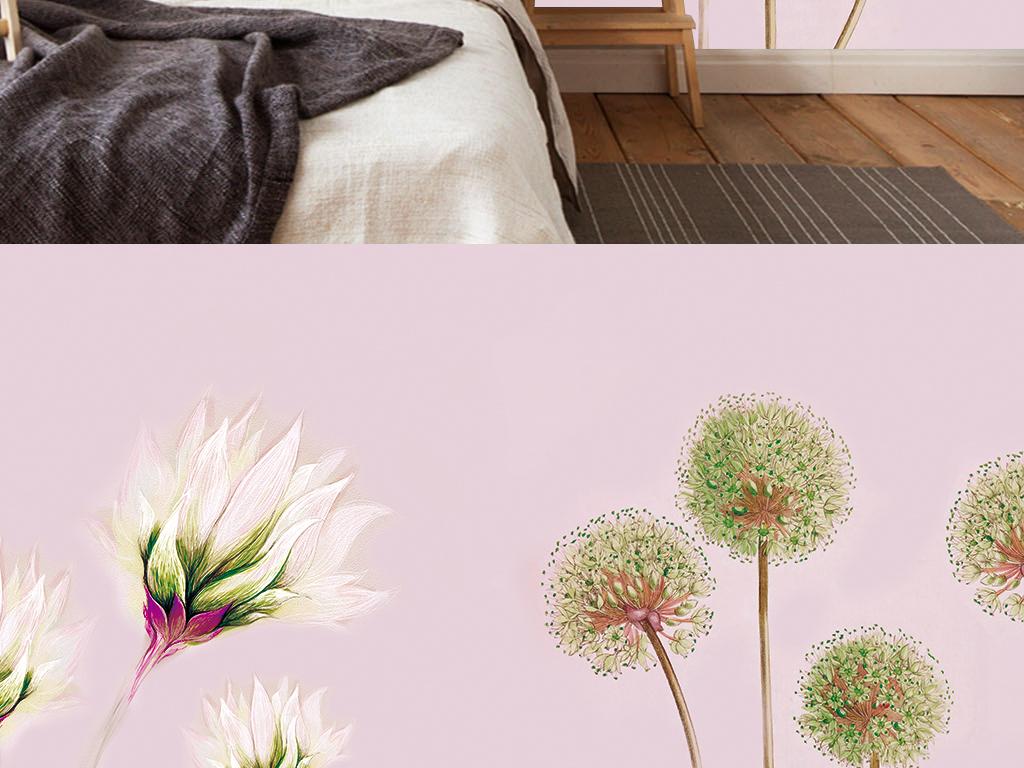 手绘蒲公英花卉现代简约背景墙