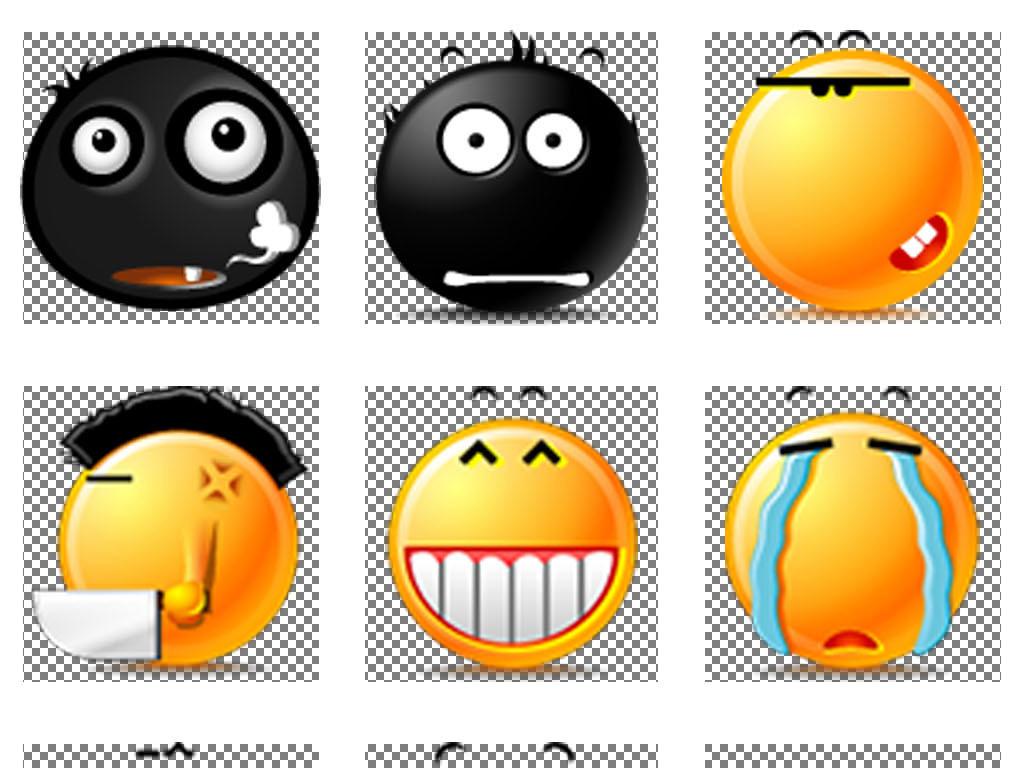 大嘴巴幼儿儿童金色眼睛黑色表情夸张qq表情自定义qq自定义黑色金色