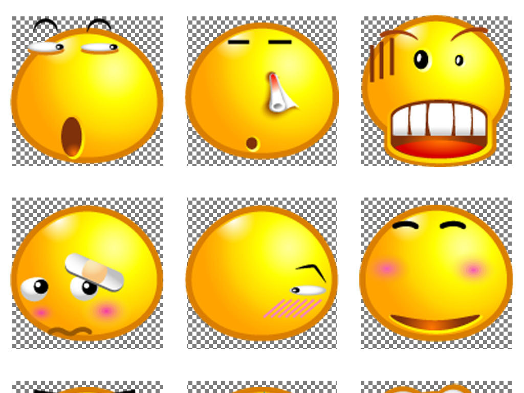 大嘴大眼睛微信表情包qq表情png素材图片