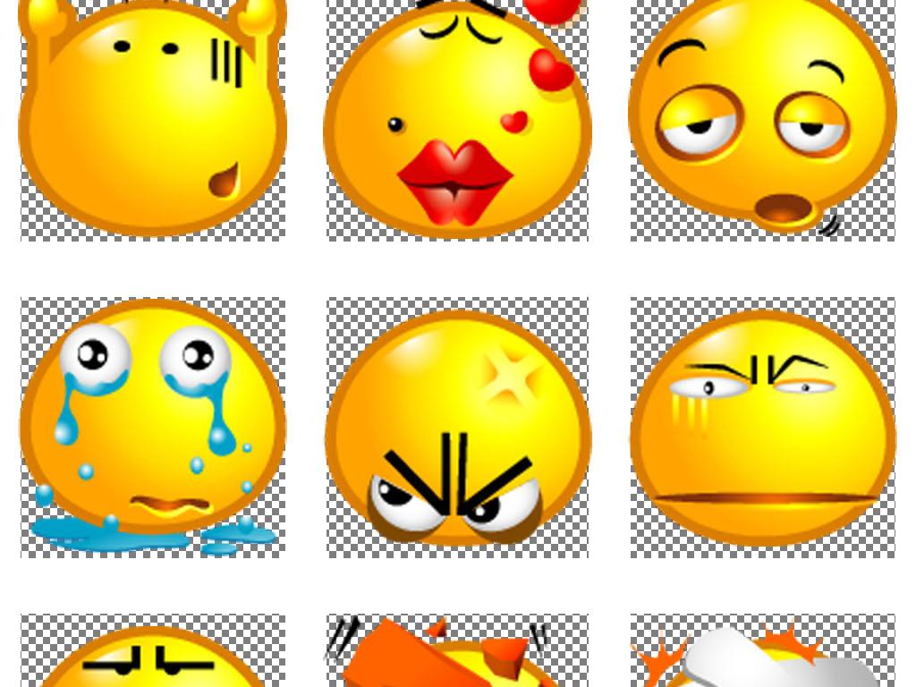 大嘴巴幼儿素材眼睛表情包表情眼睛素材qq表情表情包素材表情素材眼睛