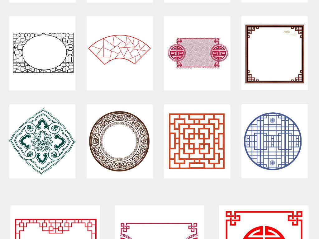 中国风复古边框中式古典花纹边框素材