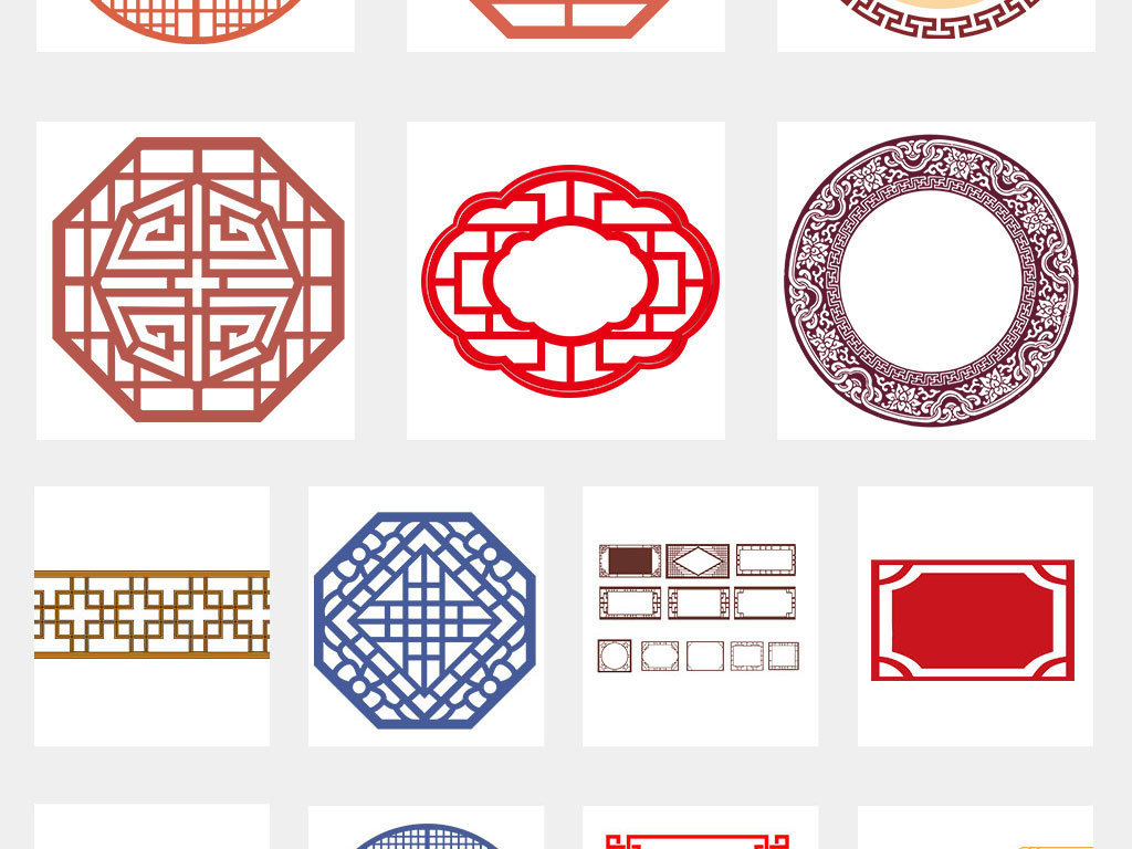 设计元素 花纹边框 中国风边框 > 中国风古典中式窗花窗格图案png图片图片