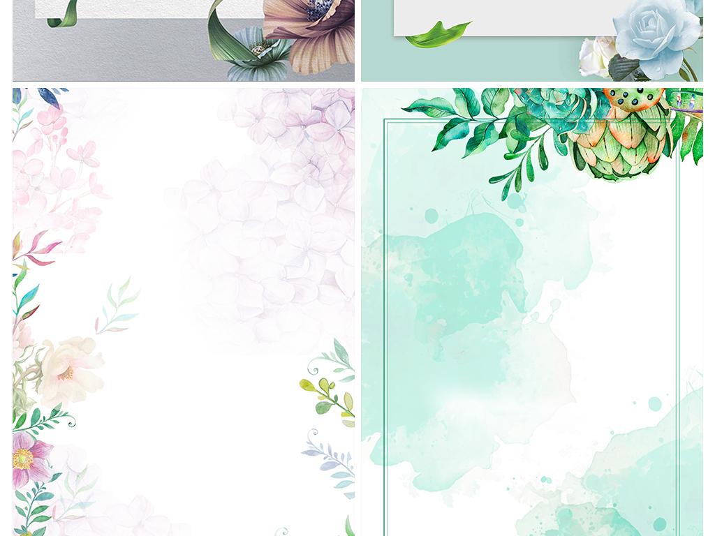 小清新花朵春季新品上市h5促销海报背景图片