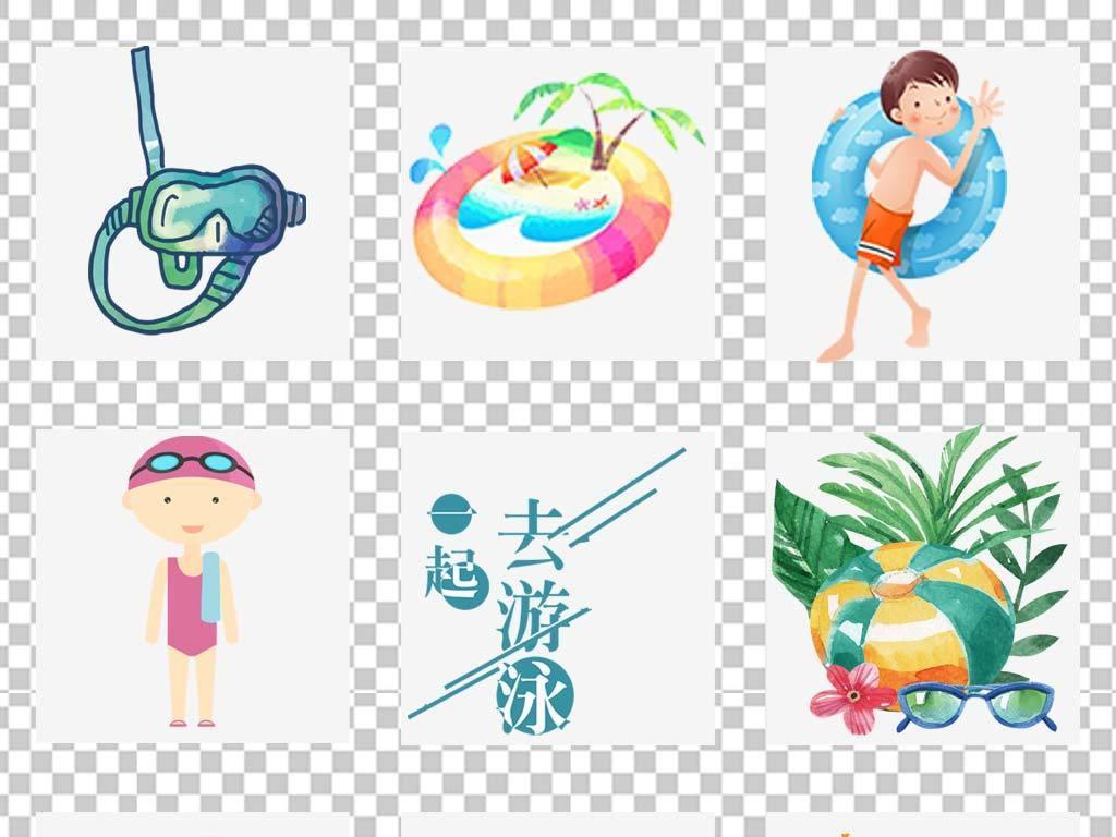 水彩手绘游泳小清新夏日阳光海滩png元素