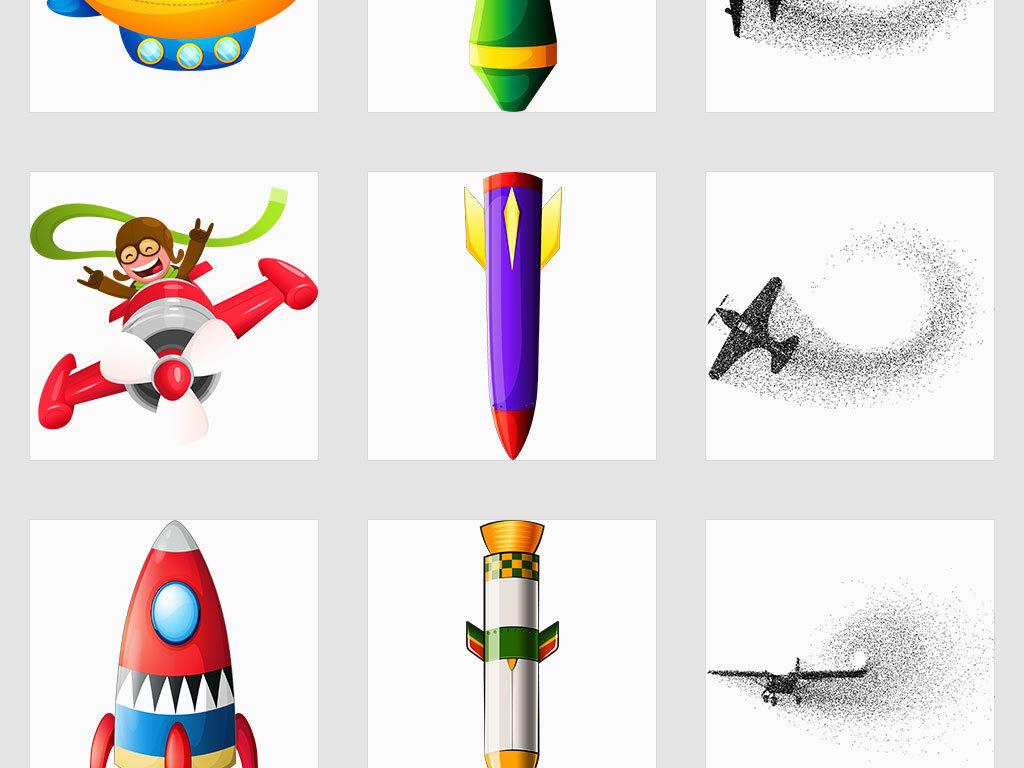 ai/独立png/卡通飞机儿童人物设计png素材飞行器火箭