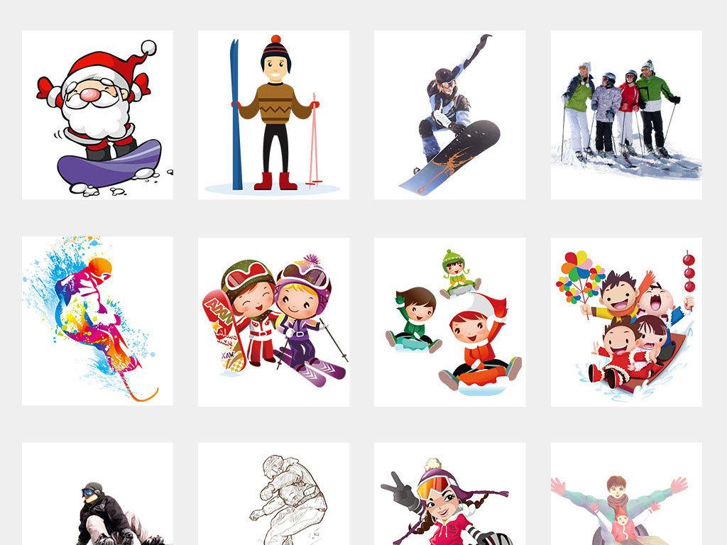 卡通手绘冬季冬奥会滑雪滑冰人物海报png