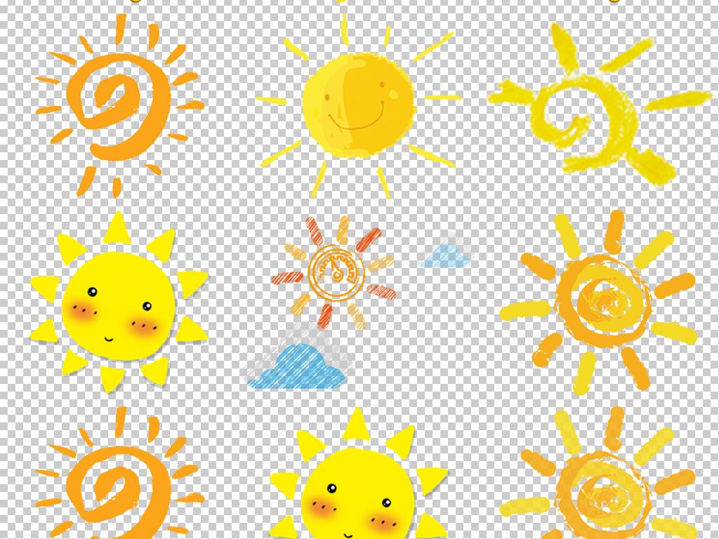 可爱卡通手绘太阳png小报透明素材