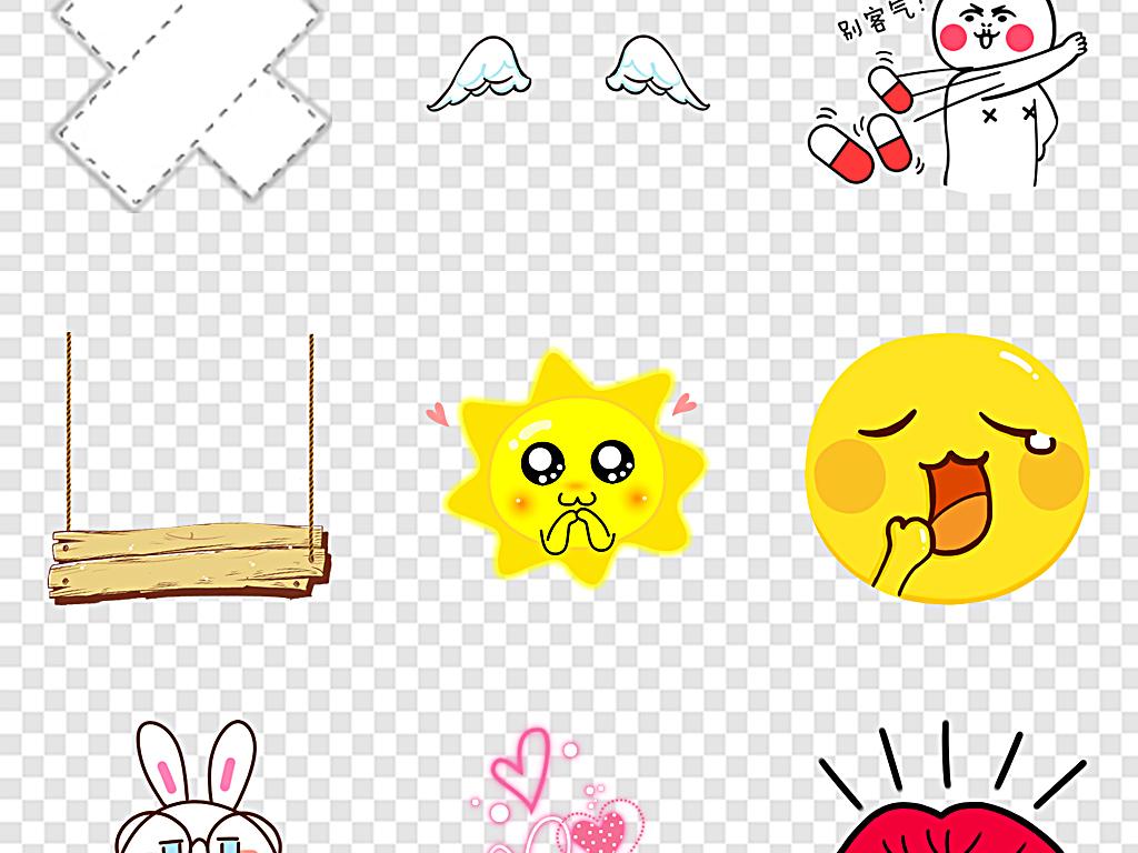 卡通小贴纸综艺字幕qq表情表情包图片
