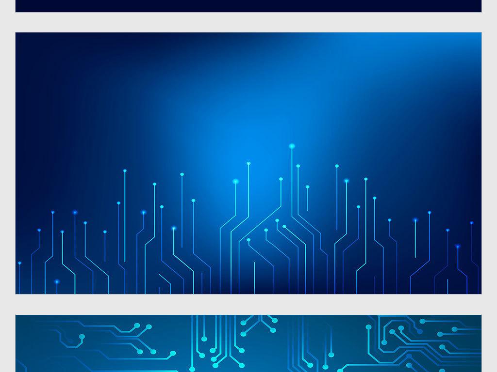 独立jpg/ppt高端科技感蓝色高清背景模板下载(24.08mb图片