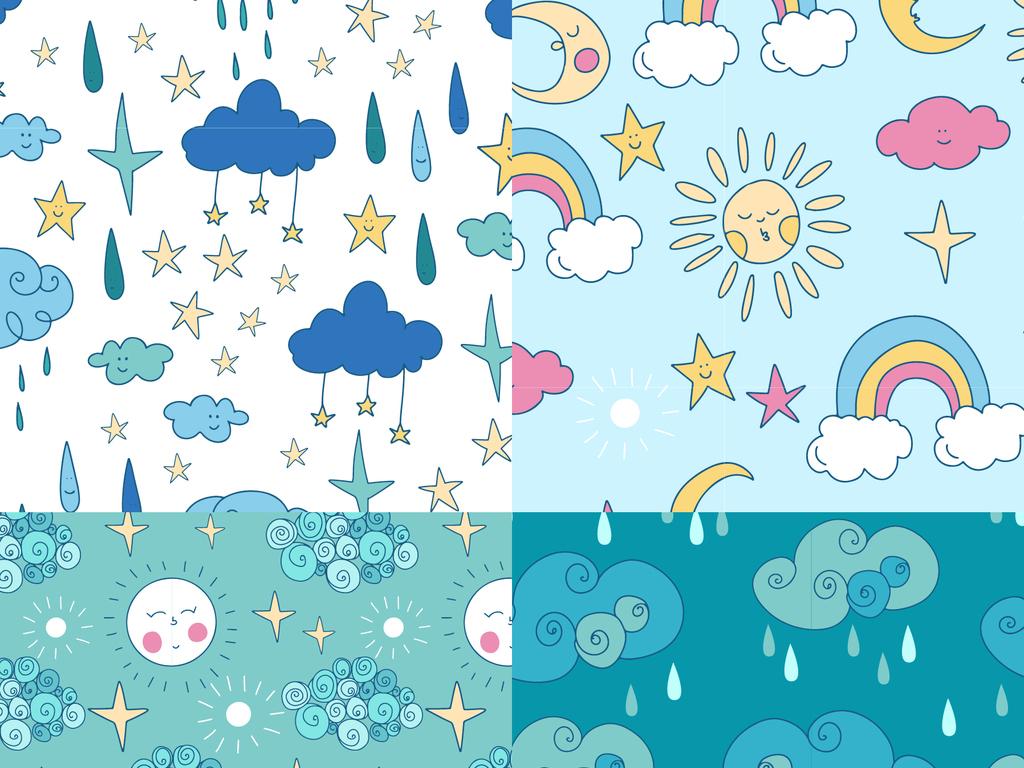 卡通手绘边框 > 2018手绘可爱卡通天空彩虹云朵太阳插画矢量素材