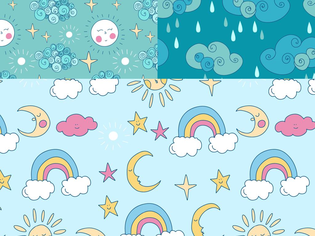 森系小清新插画天空手绘卡通可爱卡通素材彩虹可爱太阳