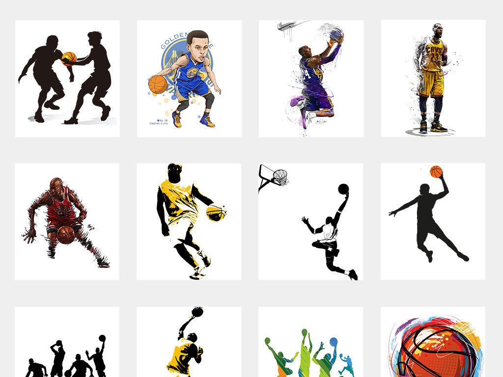 2nba打篮球比赛运动手绘剪影png人物