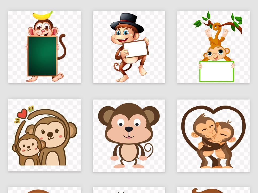 猴年素材童趣可爱猴子手绘猴子森林猴子森林动物荡秋千猴子头像卡通猴
