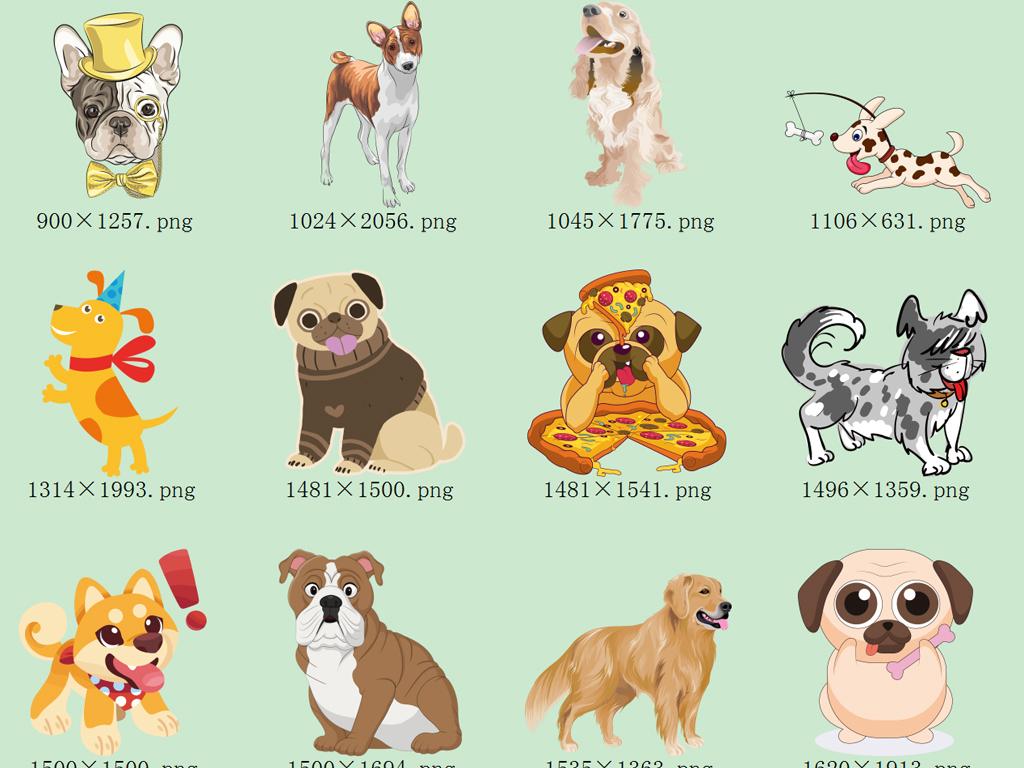 小狗素材狗柯基小型犬卡通狗二哈猎犬泰迪