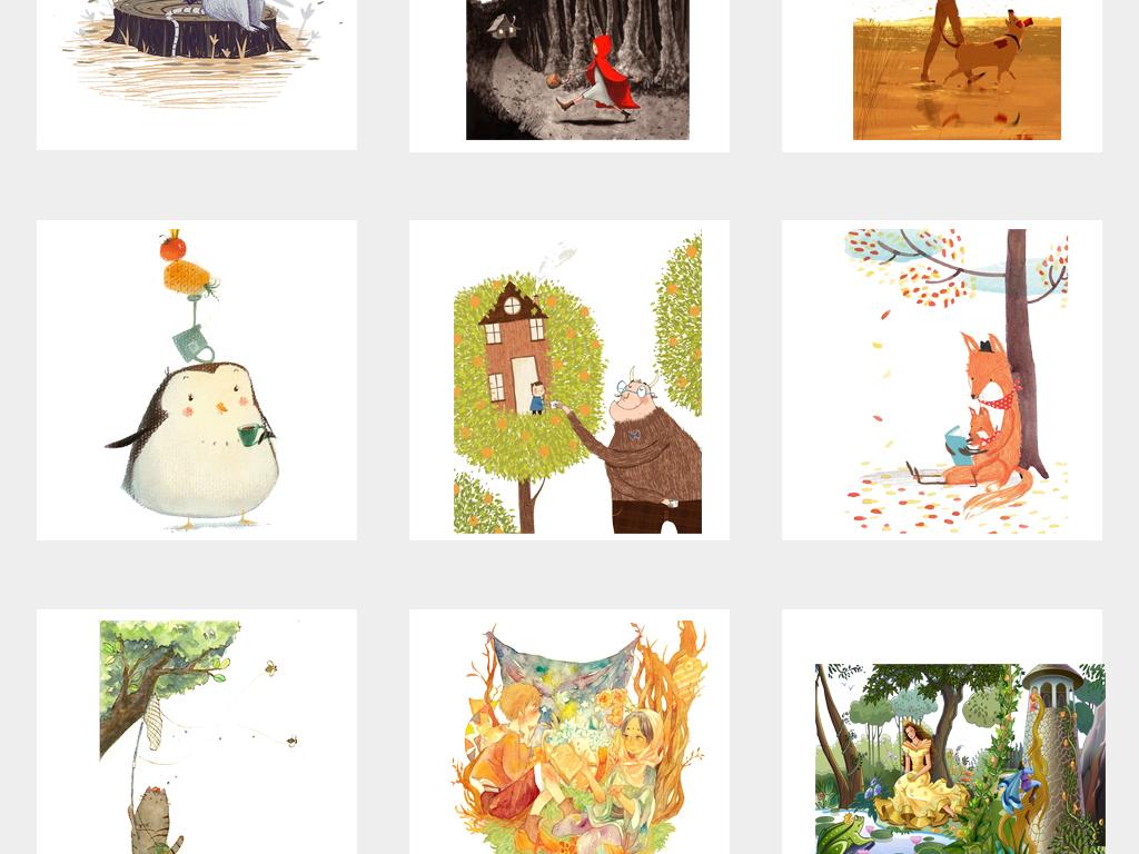 可爱卡通创意水彩插画手绘梦幻童话故事插画png免扣素材