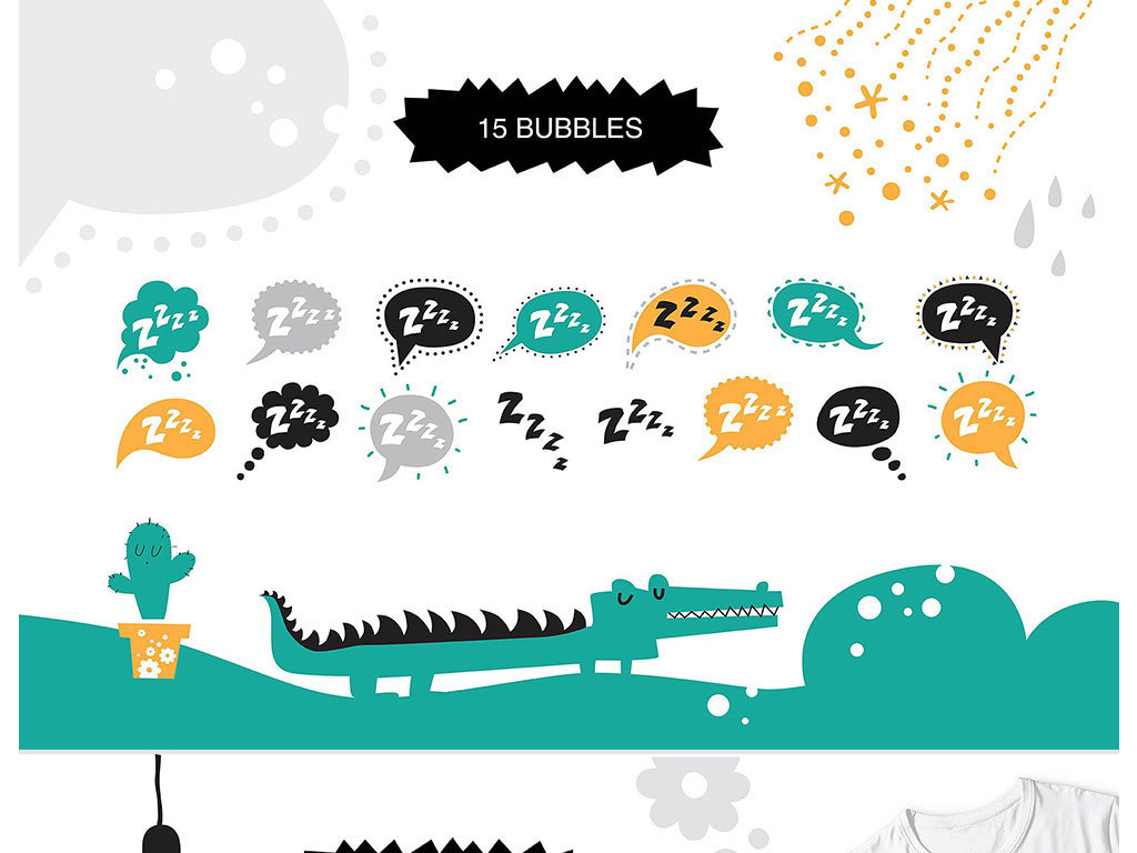 手绘可爱卡通动物产品图案素材设计图片_高清 矢量图