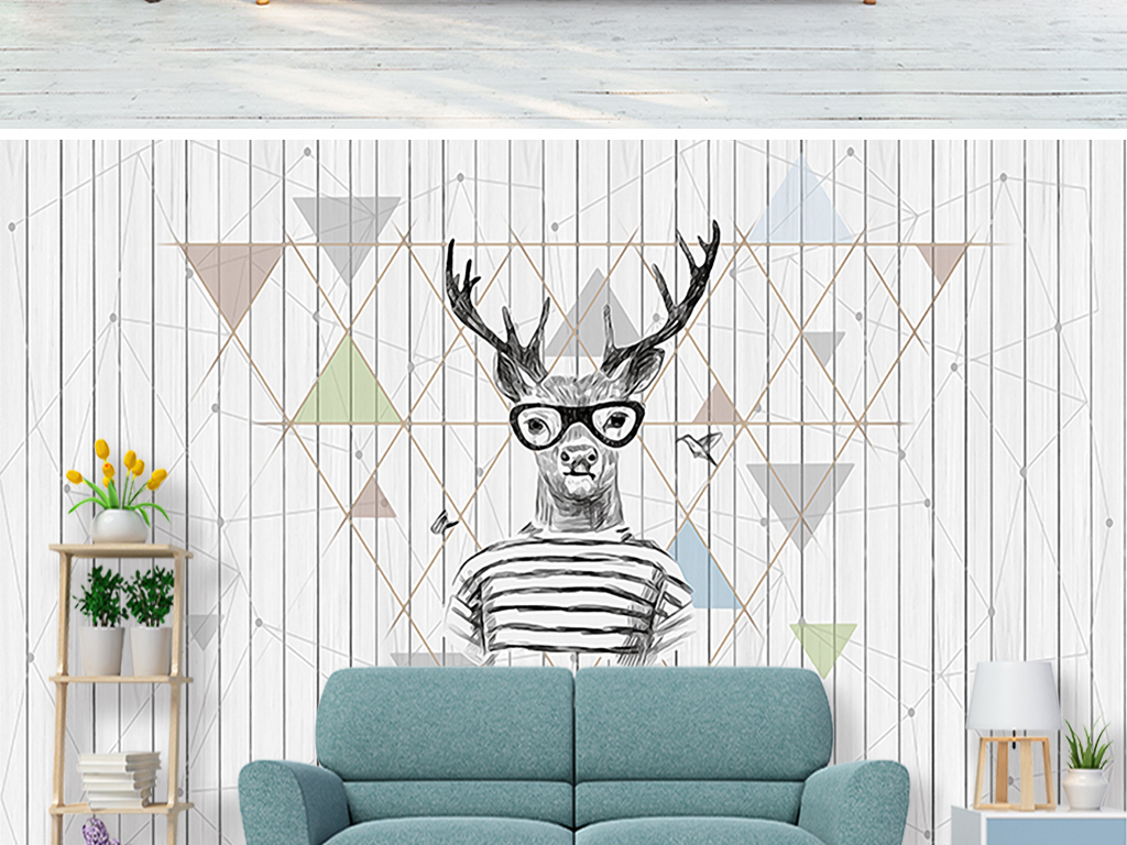 背景墙|装饰画 电视背景墙 手绘电视背景墙 > 3d个性北欧几何麋鹿创意