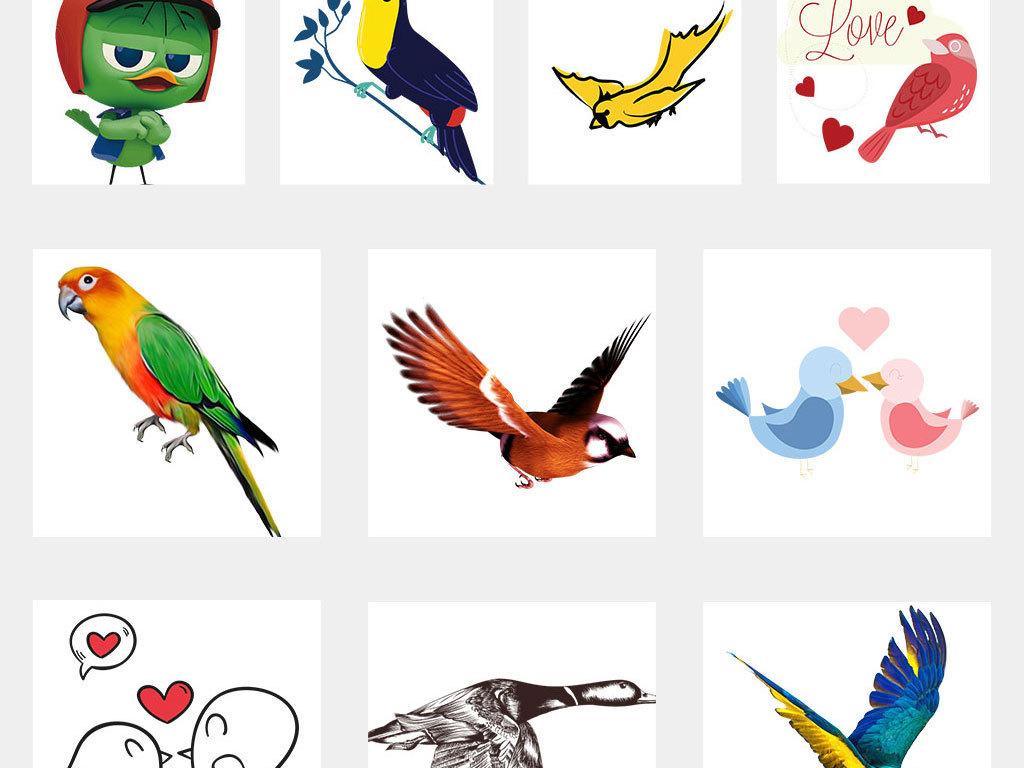 工笔花鸟素材手绘水彩鸟png素材