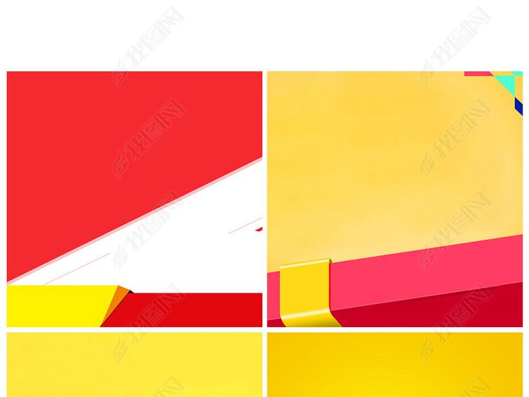几何线条抽象促销大气主图直通车设计背景素材