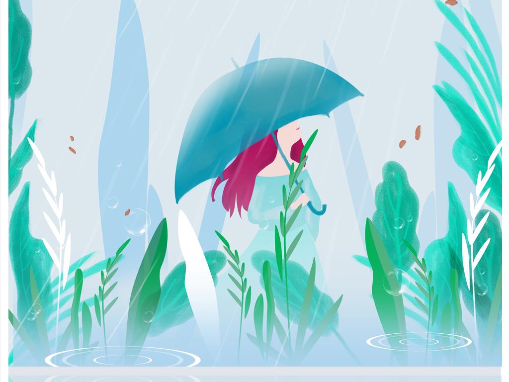 谷雨手绘海报