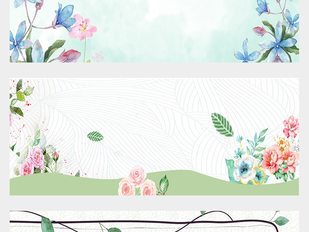 简约手绘植物花卉海报banner背景psd图