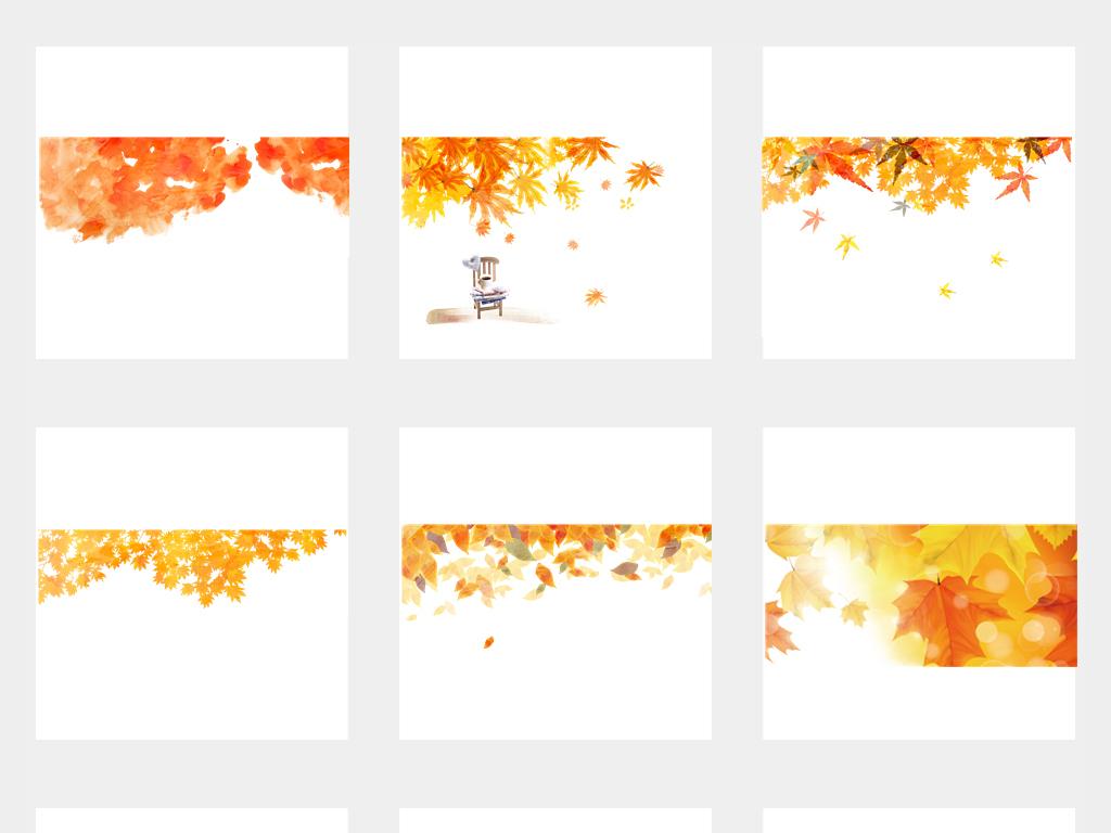 红色秋天枫叶背景边框png免抠素材