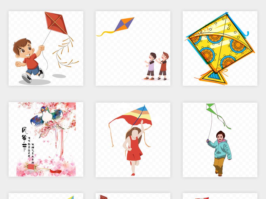 卡通手绘春天踏春风筝放风筝png免扣素材