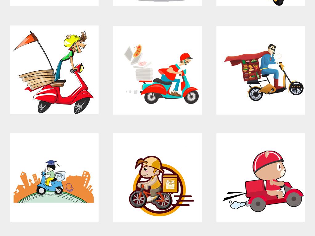 外卖送餐设计元素pspng免抠图矢量图外卖卡通可爱卡通可爱素材外卖