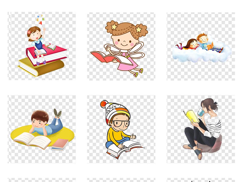 卡通读书日学习看书书本儿童小孩png素材