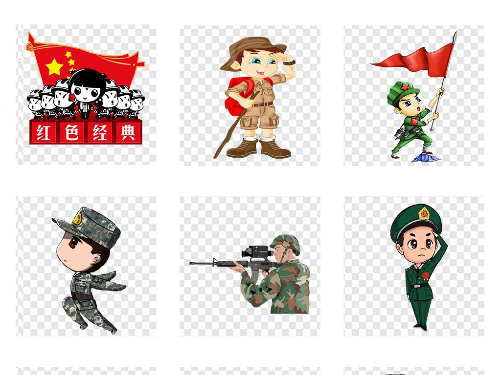 免抠元素 人物形象 动漫人物 > 卡通红军军人战士士兵武警阅兵军事免