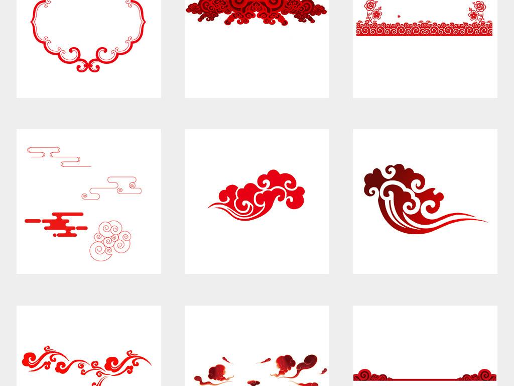 新中式浪花民族风花纹复古边框边框古典古风祥云