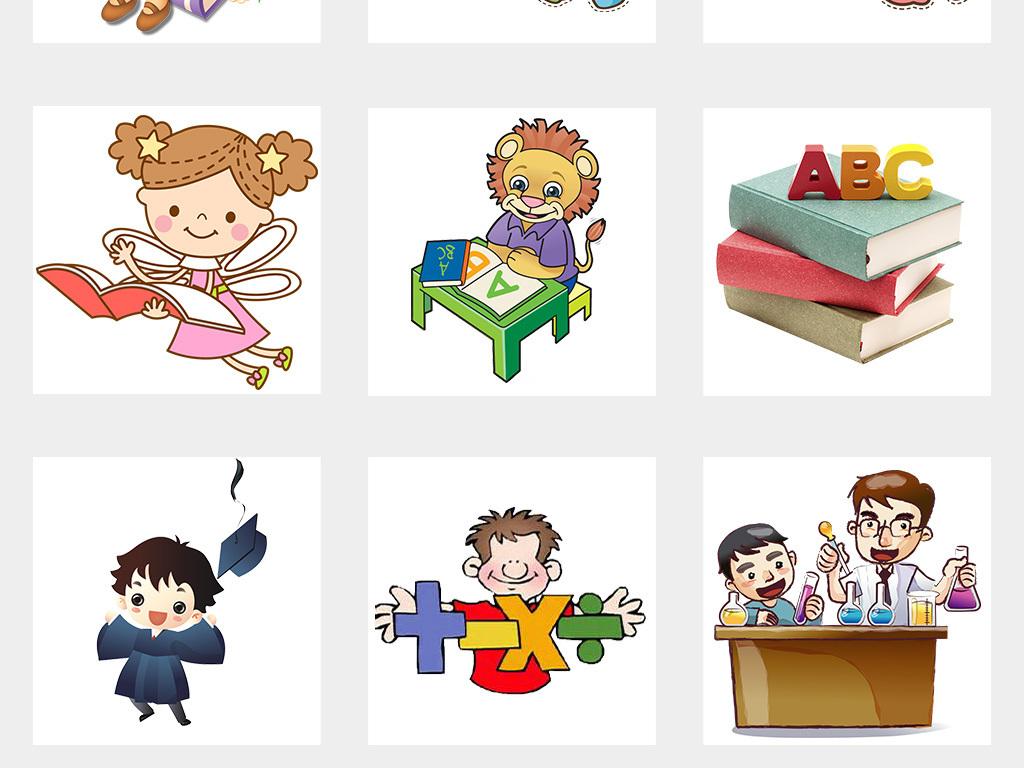 免扣元素 人物形象 儿童 > 卡通儿童小孩学生幼儿园学习背景素材