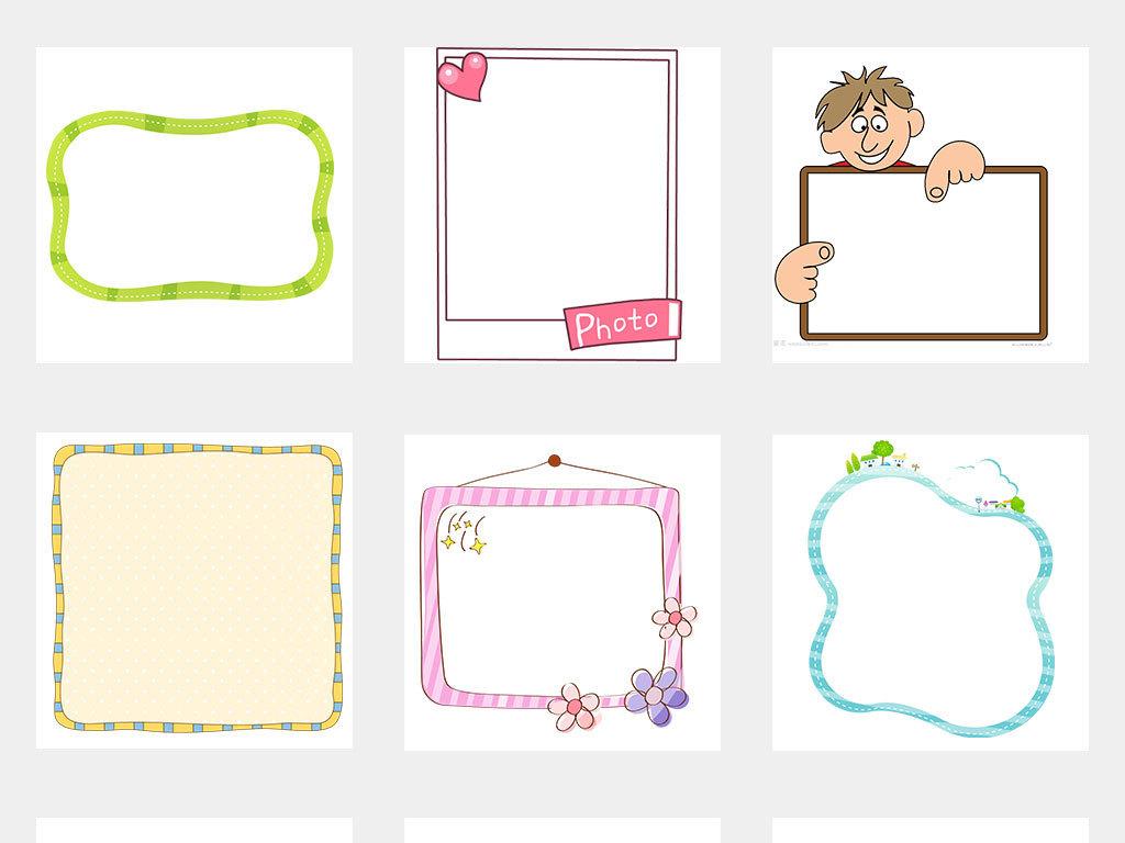 可爱童趣儿童问号底纹边框圈圈手绘线条