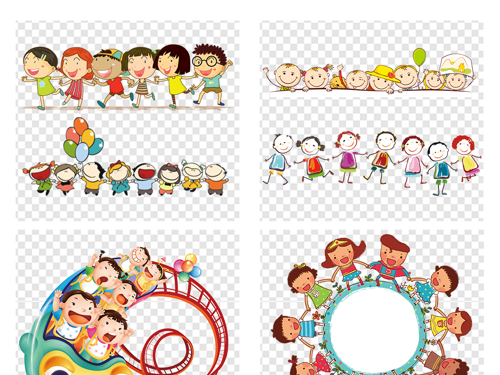 六一儿童节卡通小学生儿童幼儿玩耍png素材
