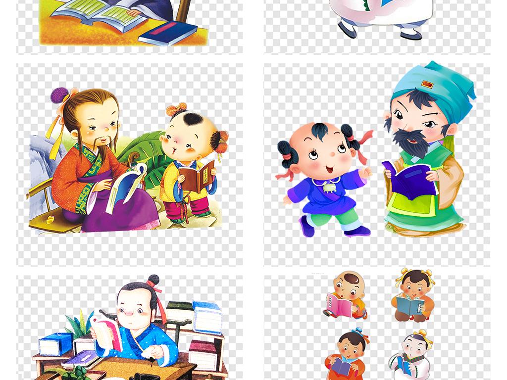 亲子读书读书素材学习卡通儿童书本古代卡通素材小孩看书读书卡通儿