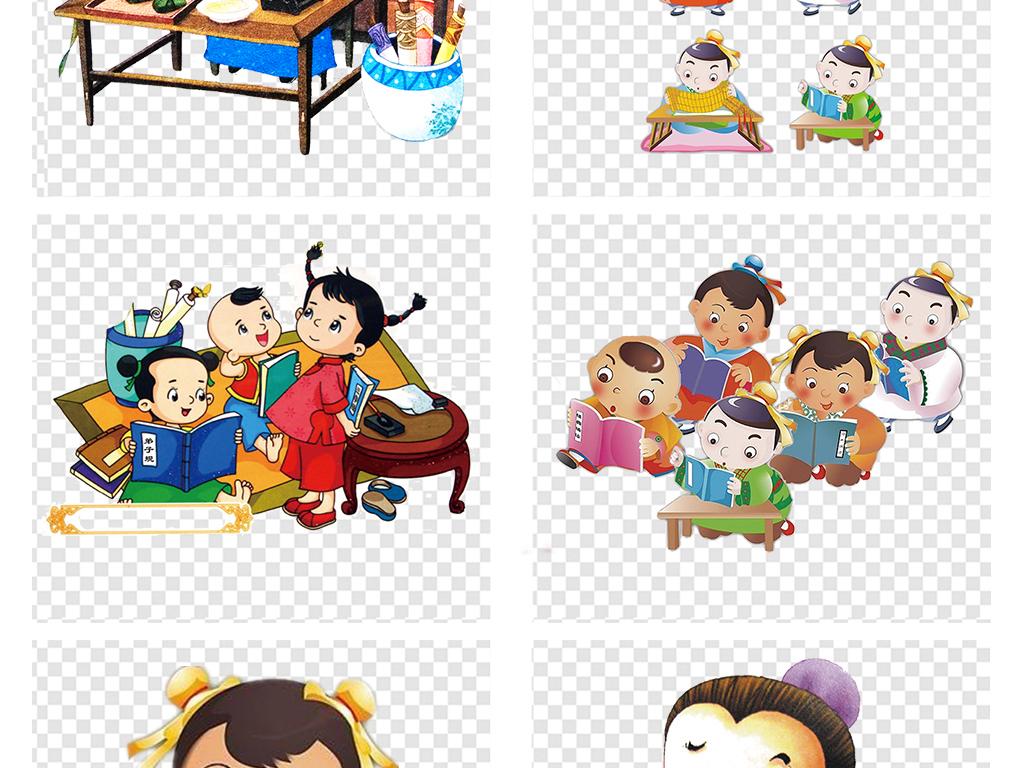 亲子读书读书素材学习卡通儿童书本古代卡通素材小孩看书读书卡通儿童