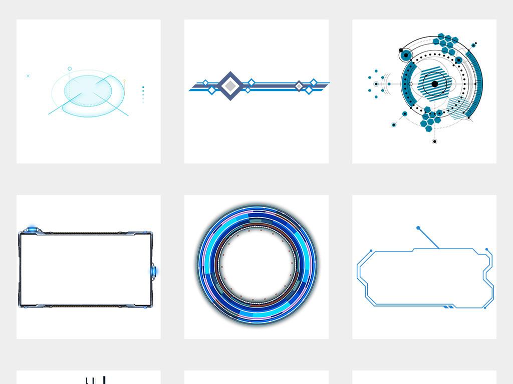 蓝色高科技科技感边框圆环背景png素材图片