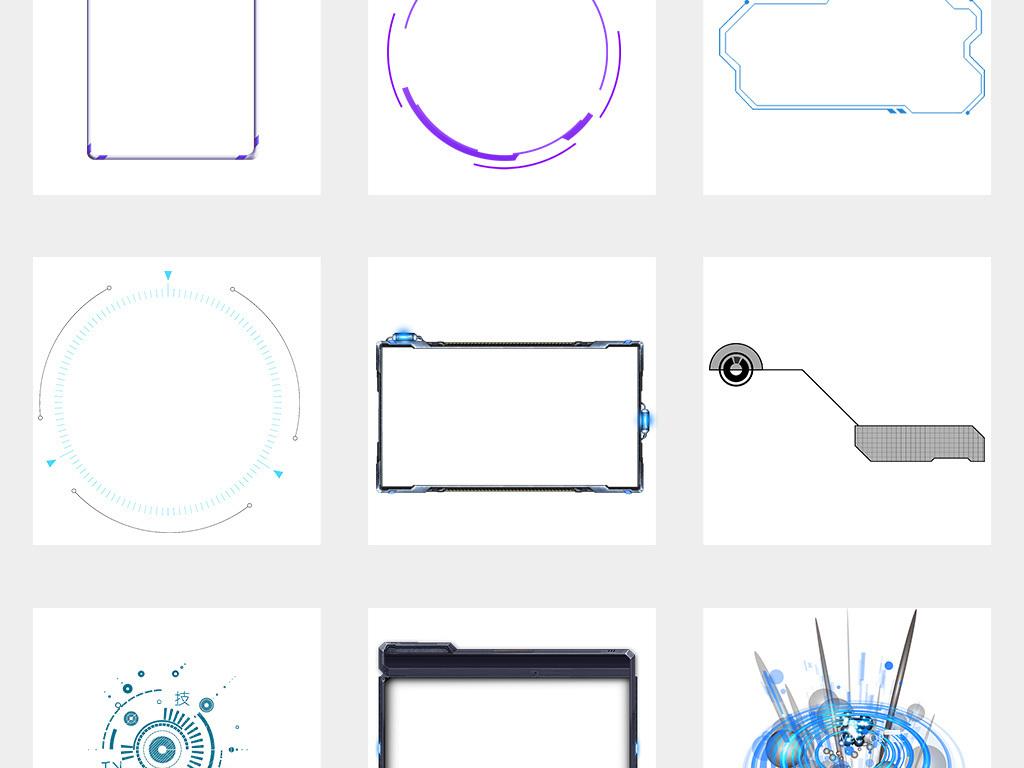 蓝色高科技科技感边框圆环背景png素材