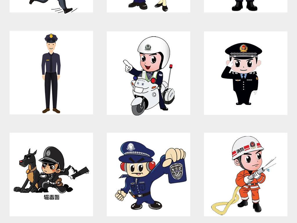 卡通警察公安交警人物警徽特警png素材