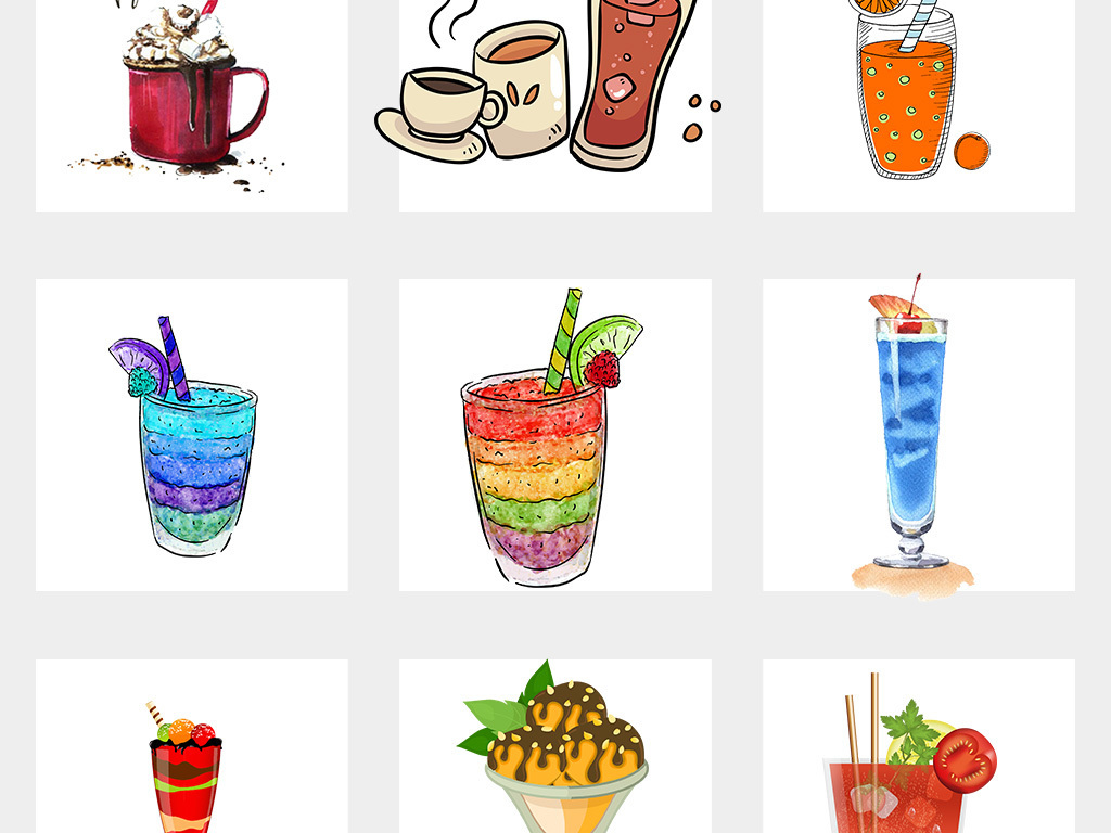 水彩手绘饮品饮料冷饮果汁奶茶png素材
