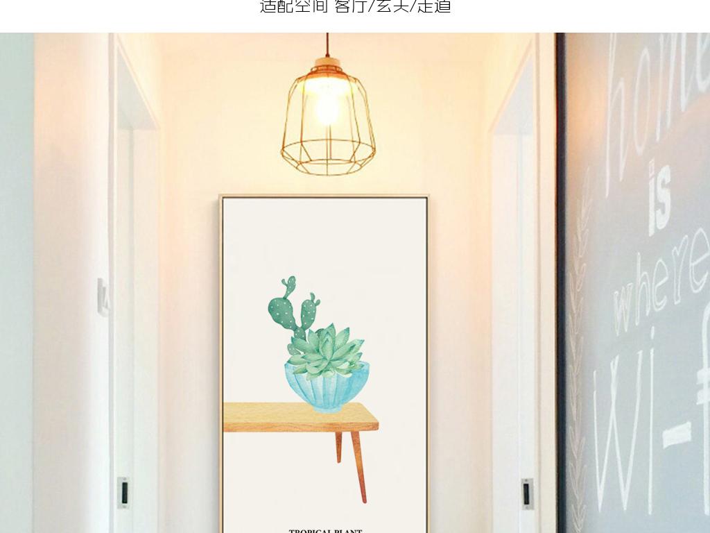 北欧风格ins绿植玄关装饰画竖版植物墙画