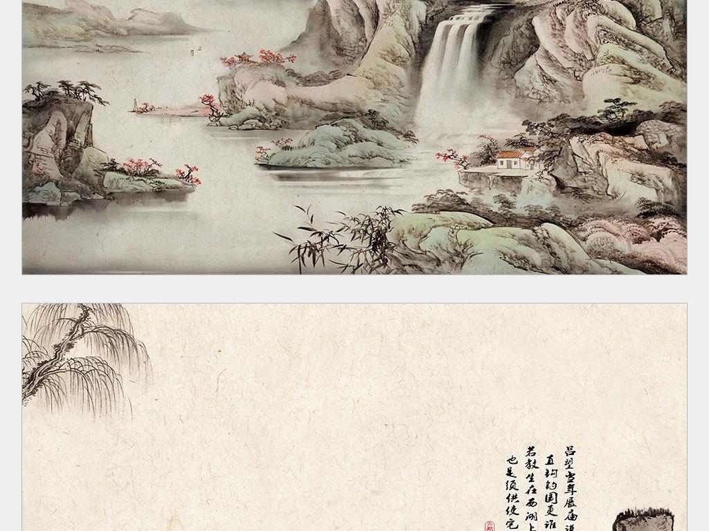 psd/独立jpg/中国风古典古风水墨山水海报展板背景设计素材